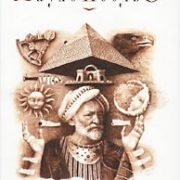 otzyvy o knige alximik paulo koelo, отзывы о книге алхимик