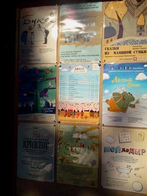 Где погулять с ребёнком в Москве. Парк Баумана или Сад культуры и отдыха имени Баумана. Афиша