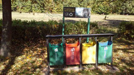 Раздельный сбор отходов. Предотвращение экологической катастрофы – дело рук каждого из нас. Раздельный мусоросборник