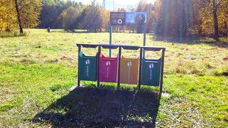 Раздельный сбор отходов. Предотвращение экологической катастрофы – дело рук каждого из нас..