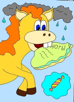 «Шутка». Что такое шутка? Хорошо ли это… или… Забавные детские стихи про шутки - об этом . Конь, ноты и туча