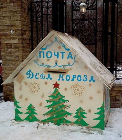 Самый настоящий Дед Мороз или существует ли Дед Мороз на самом деле