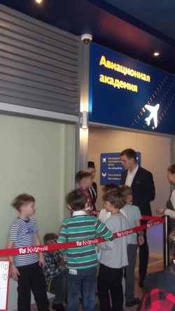 Как найти своё призвание в жизни? Кидзания в Москве – Что нужно знать, если туда собираешься. Авиационная академия