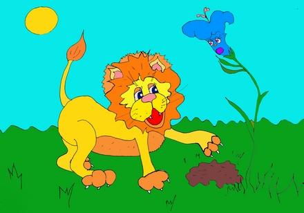Смешные скороговорки для детей короткие и длинные. Скороговорка про льва