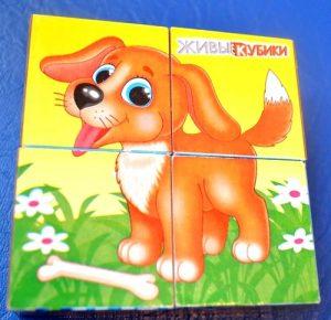 Пазлы и похожие игры для детей 2 - 3 лет. Первый палз малыша - какой он?