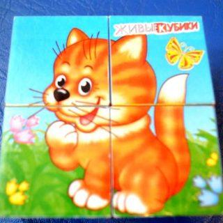 Кубики для детей 2-3 лет