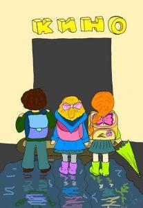 """дети пришли в кино - авторская иллюстрация к стихам про осенний дождик """"Дождивительная история"""""""