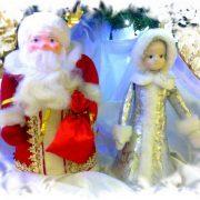 дед мороз и снегурочка куклы фото к смешным новогодним тостам в стихах