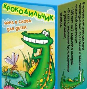 """Детская настольная игра """"Крокодильчик"""""""