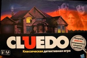Настольная логическая игра для взрослых Cluedo