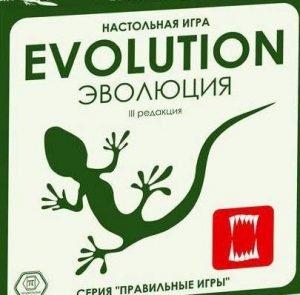 Настольная игра на выживание эволюция