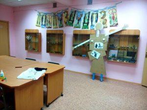 Как создавался Зал Волшебный Букварь