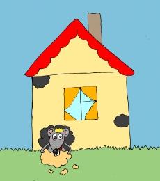 house дом