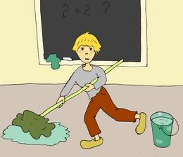 floor английский для детей