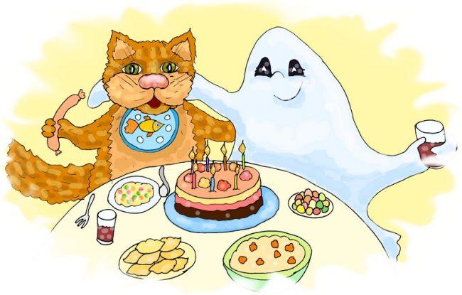 Привидение и кот - авторская иллюстрация к стихам про привидение и День Рождения