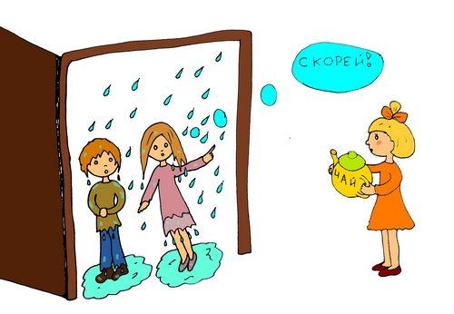 rain дождь изучаем английские слова