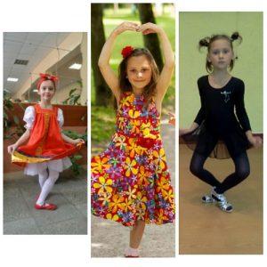 балериной или хореографом