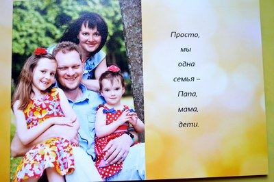 Фотокнига или - чем удивить на день рождения. Оригинальные подарки в стихах и фотографиях . Наша семья