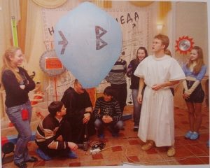 Спектакль Наследие Архимеда в музее образования