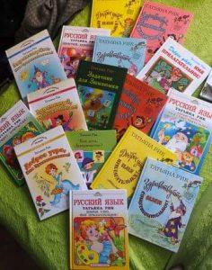Книги Татьяны Рик