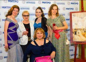 Татьяна Рик МИТРО