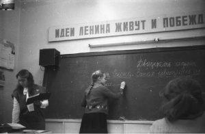 Татьяна Рик - работала в школе в 19 лет, будучи студенткой