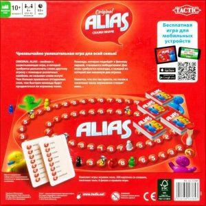 Настольная игра Alias - объясни не называя