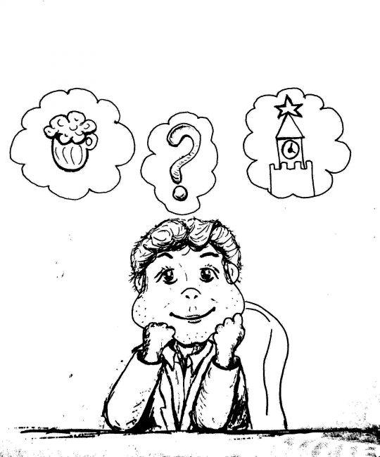 черно-белый рисунок иллюстрация к стихам о лени амбициях и пиве