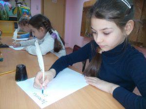 Музей образования Зал Волшебный Букварь Дети пишут перьями