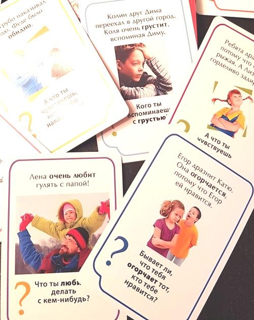 психологические настольные игры для всей семьи