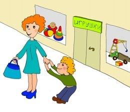 toy учим английские слова при помощи ассоциации