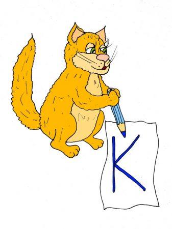 Буква К Запоминаем буквы с ассоциацией