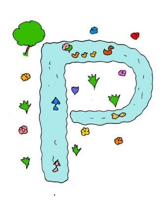 Буква Р Как выучить буквы с ребёнком