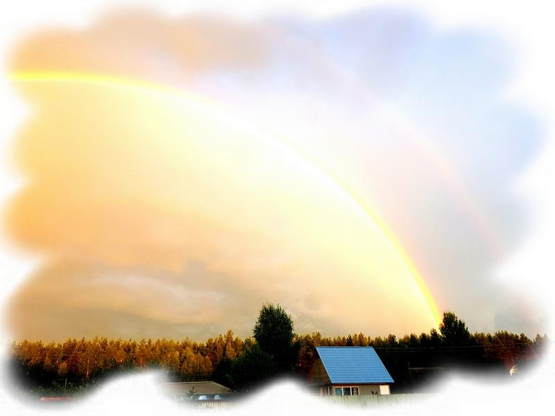 Радуга небо над лесом и домиками иллюстрация к стихотворению Время для чуда