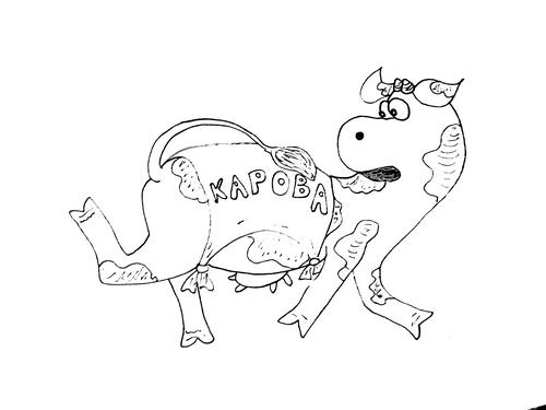 КАрова - иллюстрация автора к статье о запоминании словарных слов